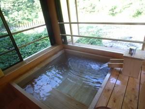 Bath_2